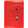 Thumbnail image for The Tao of Pooh